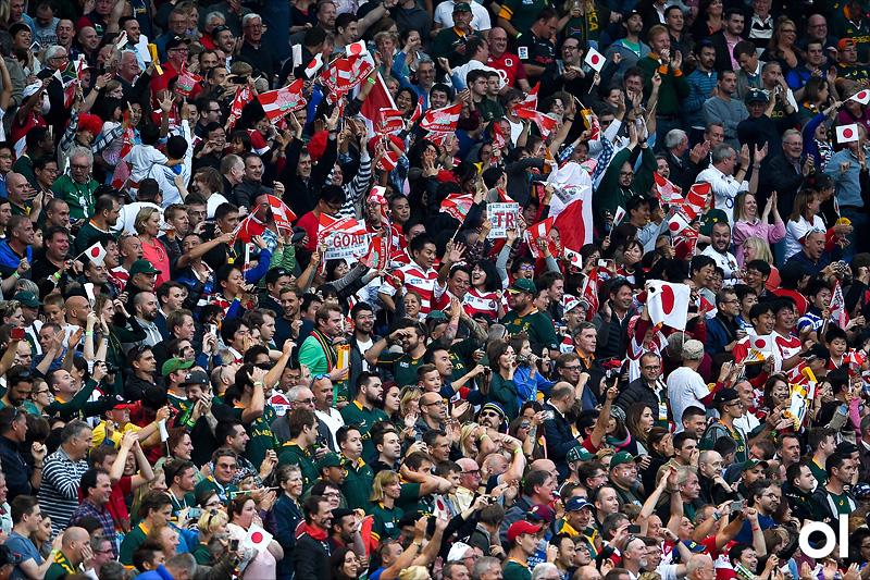 Crowd - South Africa v Japan